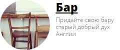 menu_all_11